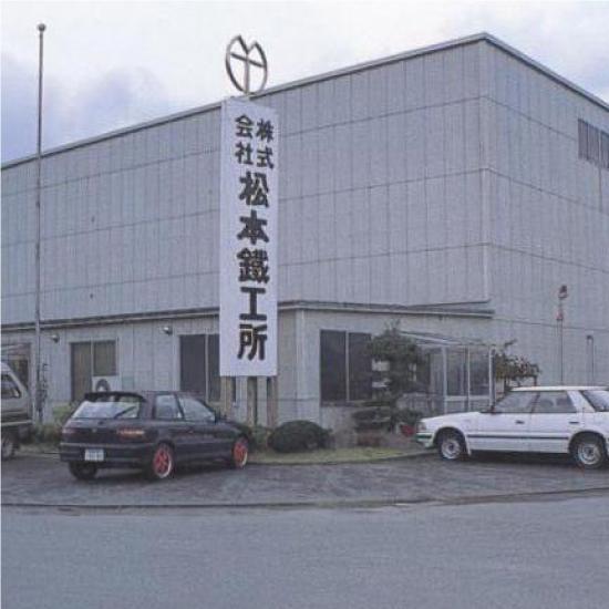 秋田事業所